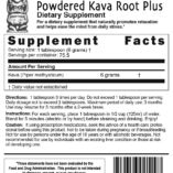 Powdered-Plus-16OZ