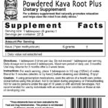 Powdered-Plus-8OZ